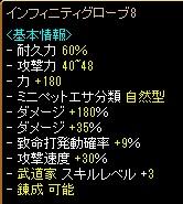 infi8.jpg
