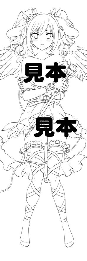 蘭子ちゃん線画裏t01