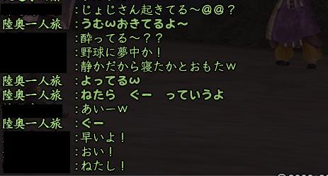 20130309_2.jpg