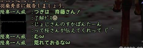 20130309_4.jpg