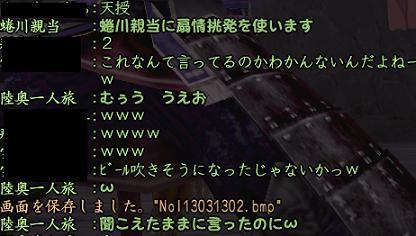 20130312_9.jpg