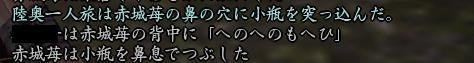 20130313_7.jpg