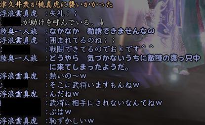20130315_3.jpg