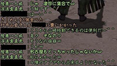 20130316_5.jpg
