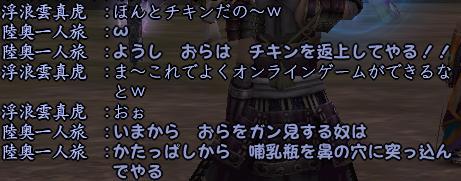 20130319_11.jpg