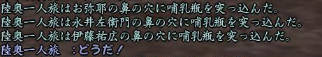 20130319_12_1.jpg