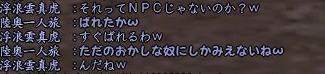 20130319_12_3.jpg