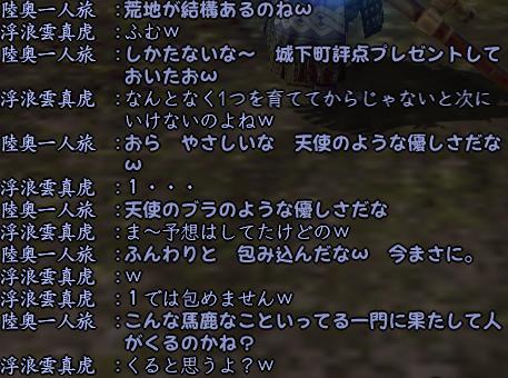 20130319_14.jpg