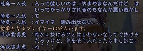 20130319_3.jpg