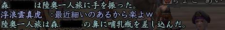 20130319_5_5.jpg