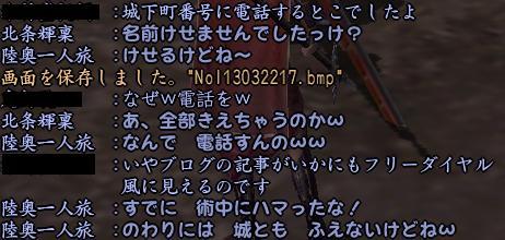 20130321-18.jpg