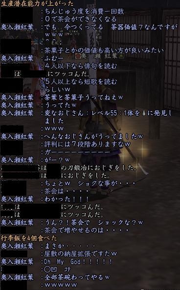 20130322_12.jpg