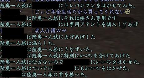 20130325_5.jpg