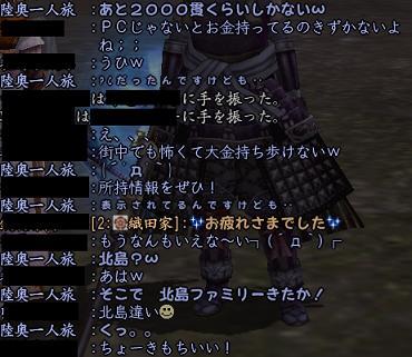 20130326_10.jpg