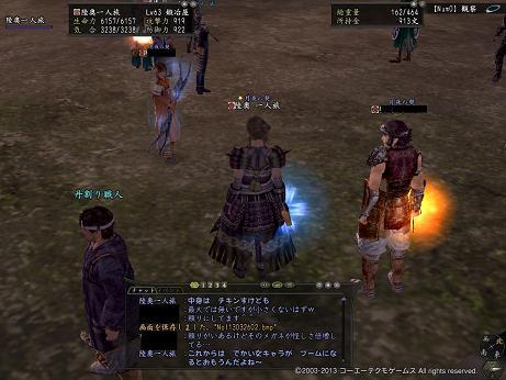 20130326_3.jpg