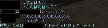 20130326_6.jpg