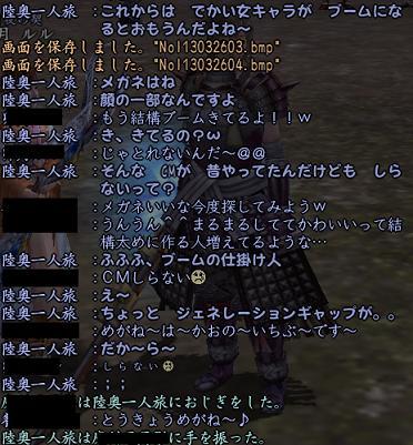 20130326_7.jpg