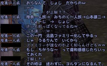 20130326_8.jpg