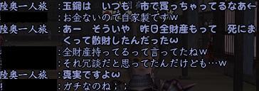 20130326_9.jpg