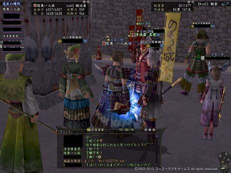 20130327_4.jpg
