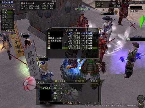 20130327_5.jpg