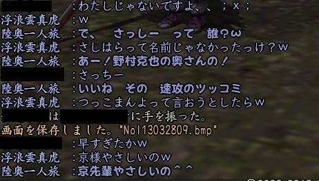 20130328_2.jpg