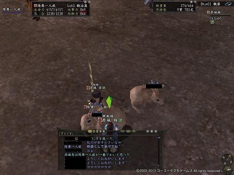20130328_4.jpg