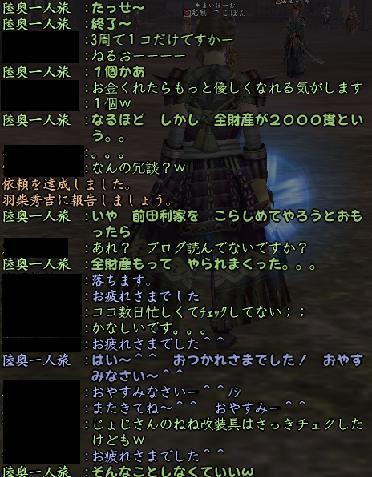 20130328_6.jpg