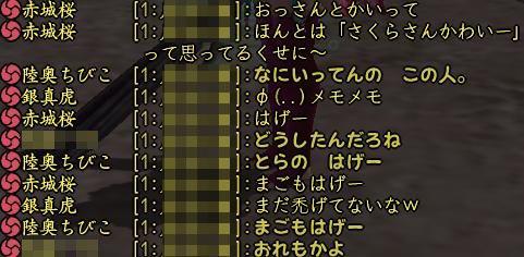 20140125-7.jpg