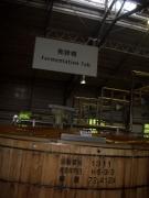 これが発酵樽