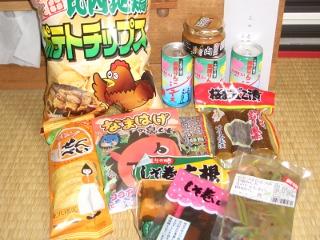 秋田からの贈り物♪