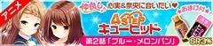 1410-animenakayoshi023