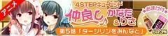 1411-animenakayoshi056