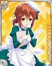 card459a2