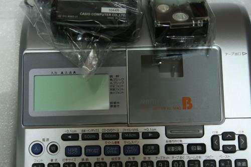 IMG_0848_convert_20121017214030.jpg