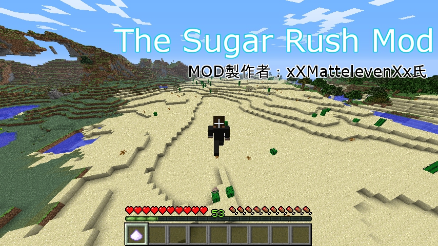 The Sugar Rush Mod-1