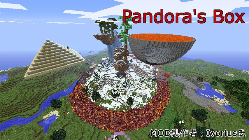 Pandoras Box-1