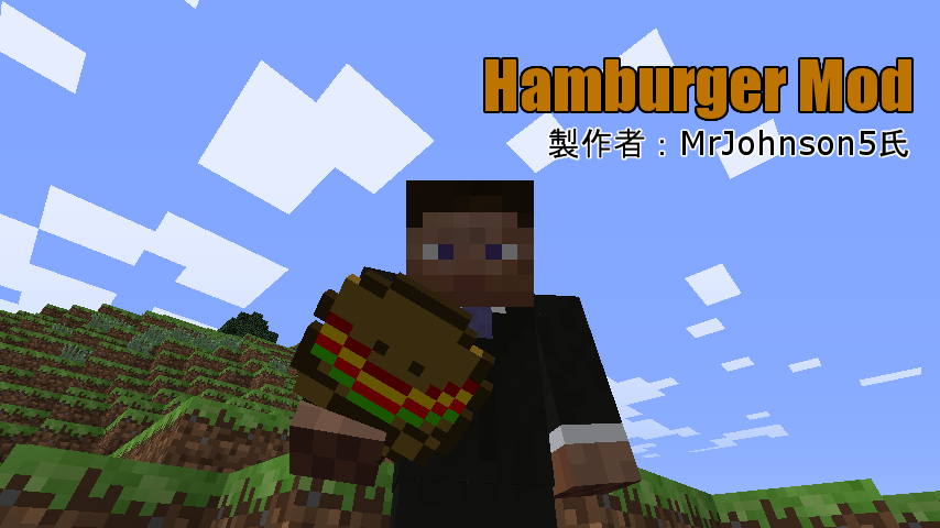Hamburger Mod-1