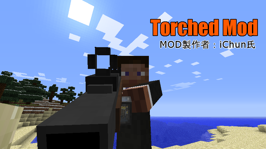 Torched Mod-1
