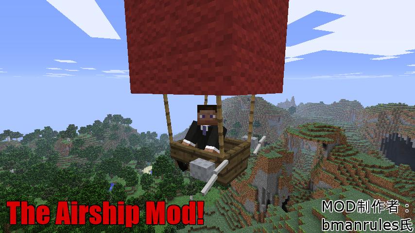 The Airship Mod!-1