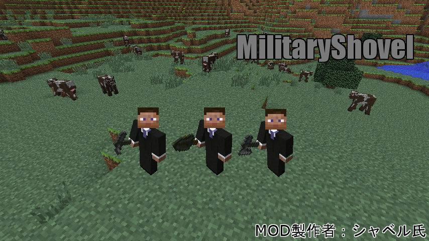 MilitaryShovel-1.png