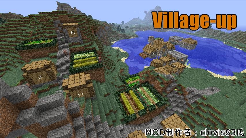 Village-up-1.jpg