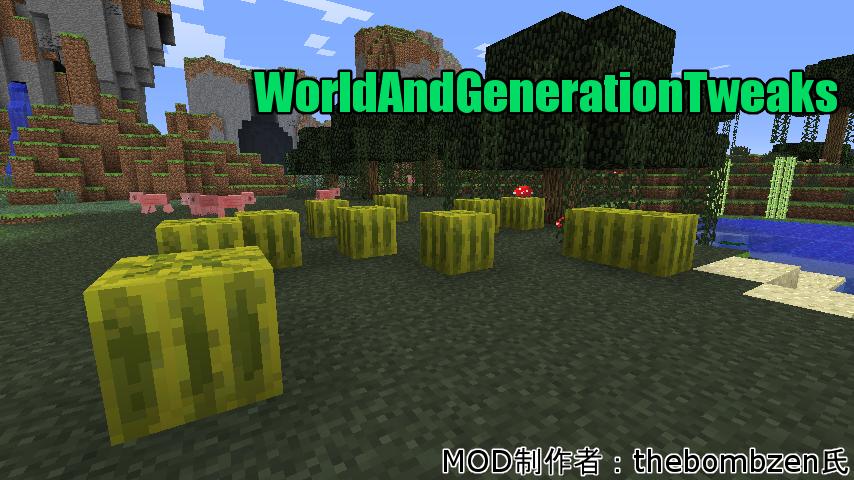 WorldAndGenerationTweaks-1.png