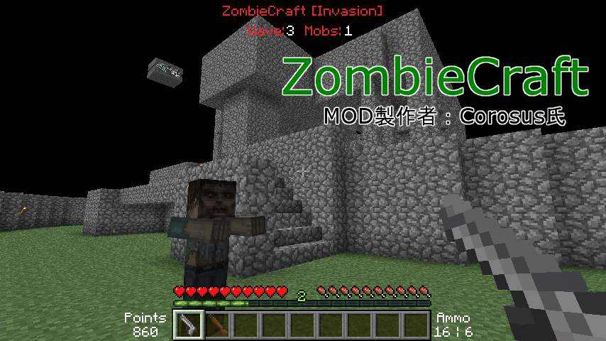 ZombieCraft-1.png