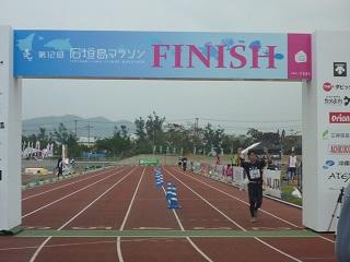 石垣島マラソン