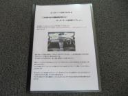 IMG_1053_20120527195308.jpg