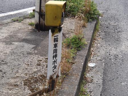 P3300533.jpg