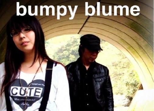 bumpy.jpg