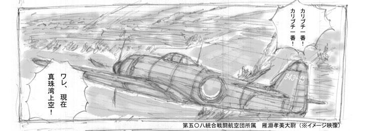 20120430karibuchi.jpg