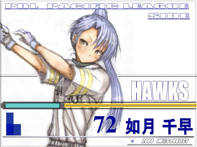 20120904chihaya.jpg